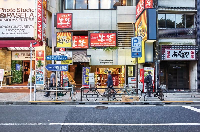 Urban Japan Tokyo Architecture City Building Exterior Built Structure Transportation Text Sign Street Communication Bicycle Day Road Outdoors Store Commercial Sign Land Vehicle City Life