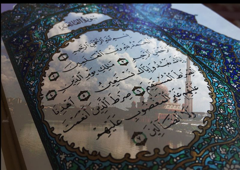 Al-Fatihah, Salam Ramadhan 2018 Quran Muslim Islam Close-up No People Indoors  Pattern Text Auto Post Production Filter Transfer Print Water Art And Craft