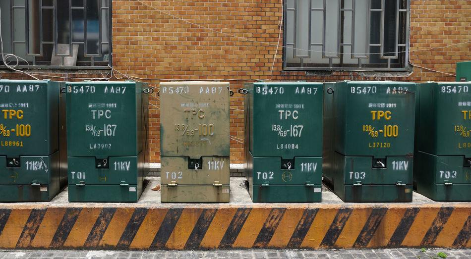 電箱 Tamsui