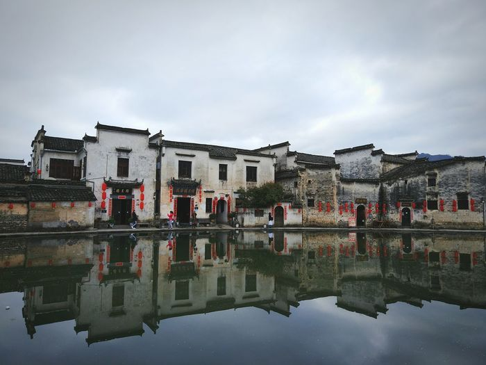 Hanging Out Check This Out Taking Photos Chinese Village River View