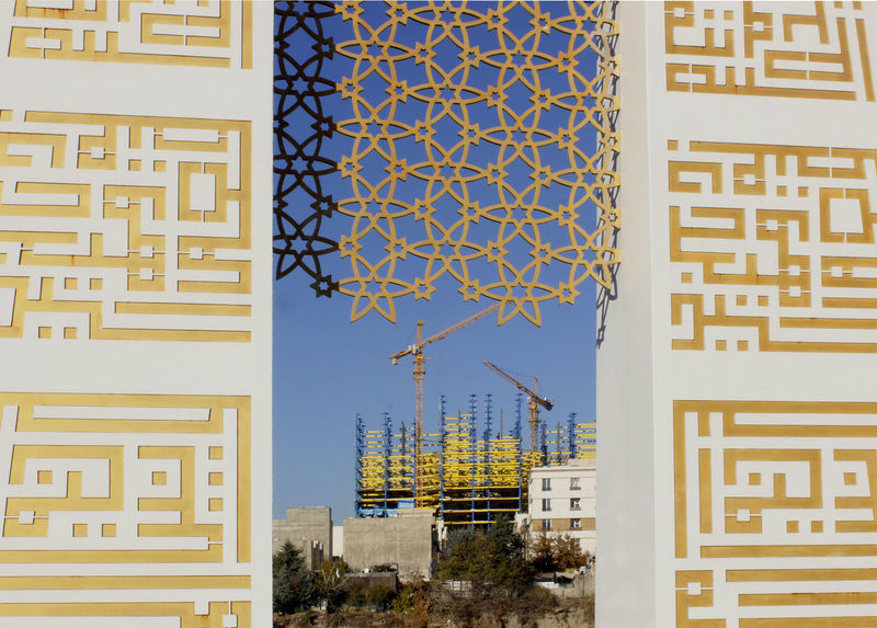 Calligraphy Condo Construction Gate Arabic Architecture Building Building Exterior City Clear Sky Day Frame Geometric Outdoors Pattern Sky Window