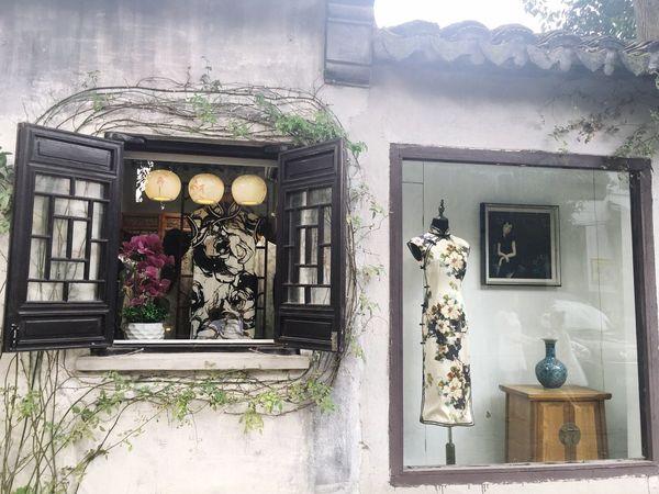 皮袍 Fashion Fashionlook Fashion Shop Chinese Fashion