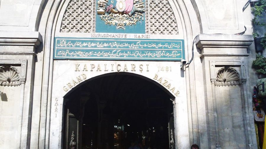 Grand Bazaar Oriental Orient Grand Bazaar Großer Basar Arch Text Architecture Day Communication No People Built Structure