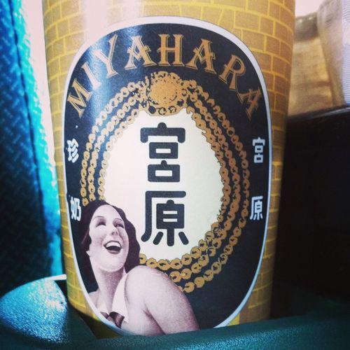 宮原眼科? 宮原眼科 宮原珍奶 Holiday Taichung taiwan vintage