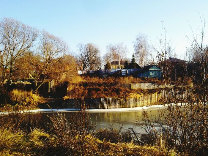 My Happy Place  Yaroslavl Town Autumn