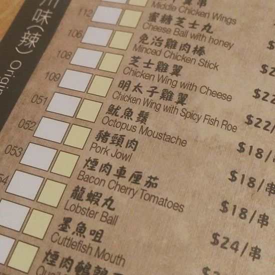 Octopusmoustache Wat Yakitori Food Tentacles Seafood Japanese  HongKong Weirdfood Foodonsticks