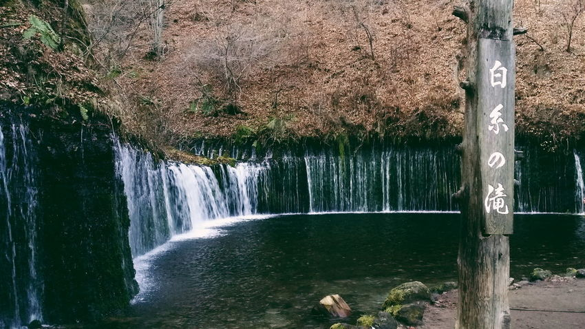 Water Motion Tree Nature No People Splashing Beauty In Nature Outdoors Scenics Day Waterfall Close-up Sky