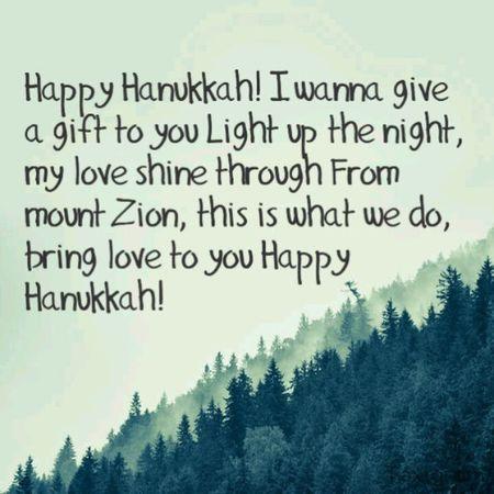 Happy Hanukkah-Matisyahu Matisyahu Hanukkah Hashem God Zion Happy Gift World love Beautiful lyrics Song Singer Artist