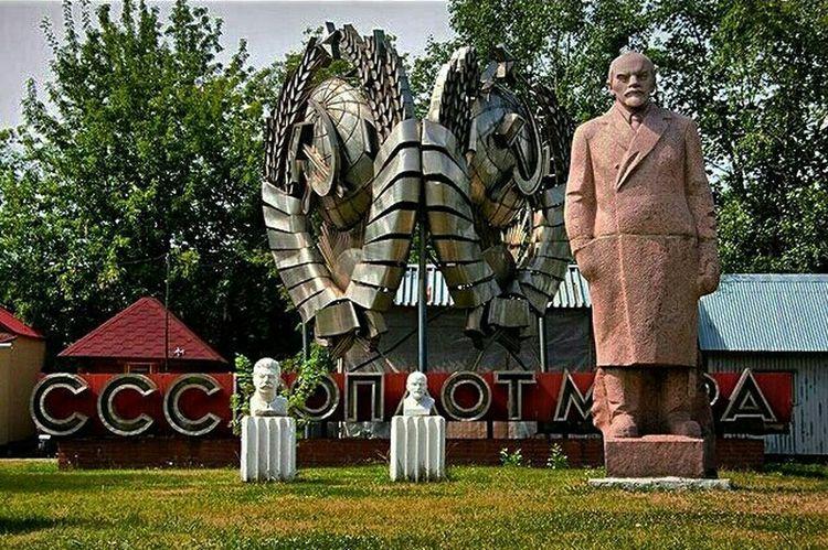 Музеон назадвпрошлое Назад в СССР СССР Museon Lenin Ленин Back To USSR EyeEm Gallery Eye4photography