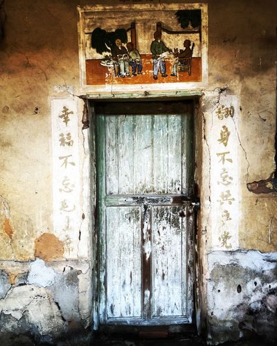 Februaryphotochallenge Old Door Mao Cultural Revolution Guangdong Hakka Hakka Ancient Culture
