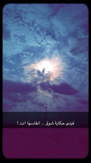 Snapchat:dhoomi24