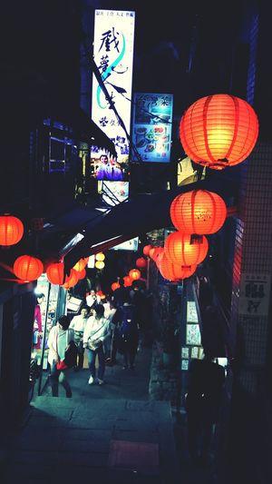 Taiwan Kyufun Sentochihironokamikakushi