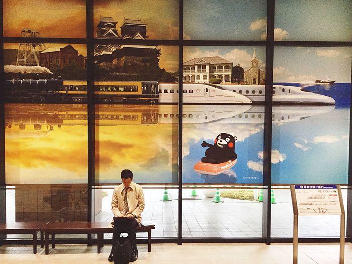Around The Kyushu : Kumamoto Station KYUSHU Shinkansen Terminal / Wall Decoration with JR KYUSHU TRAINS KUMAMON Today's Hot Look One Shot Story Project. Street Photography Streetphoto_color Snapshots Of Life 14 December 2016 IPod Touch Photography iPod touch 6G cam One Shot Wonder Snap a Stranger EyeEm effect plus ONEKYUSHU Japan Photography de Good Night くまもとサプライズ