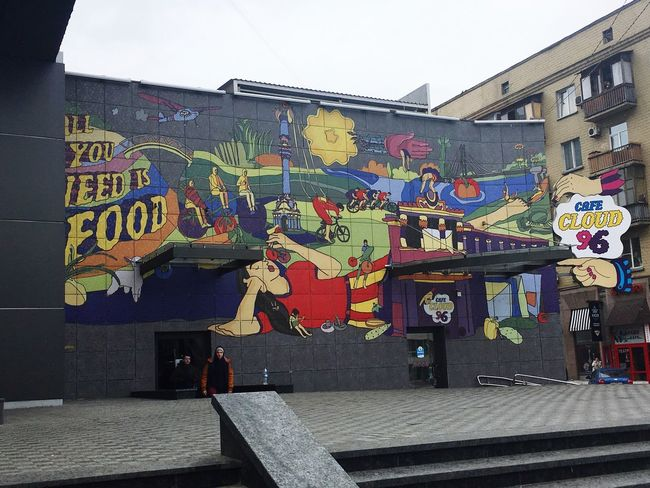 Murales in Kiev Architecture Building Exterior Graffiti Text Day Steps City Outdoors Sky No People