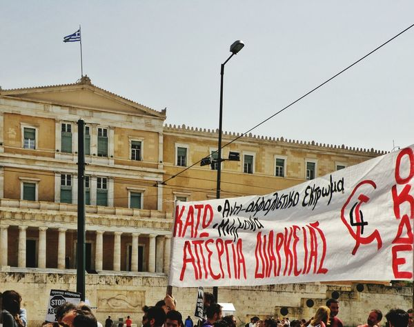 Strike! April 2016 Athens Athens, Greece Real People Protesting Against Poverty Greek Parliament Syntagma Square Streetphotography Street Photography