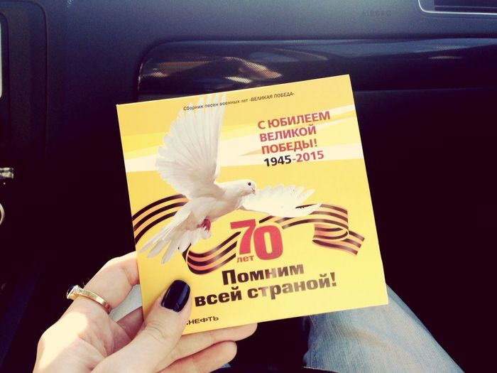 Russia Great Victory the most important day in Russia! The Day of Great Victory! Thank you!