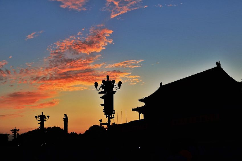 Flag Lowering Ceremony The Gate Of Heavenly Peace Stand Out From The Crowd Tian'anmen Square Before Sunset Clouds And Sky