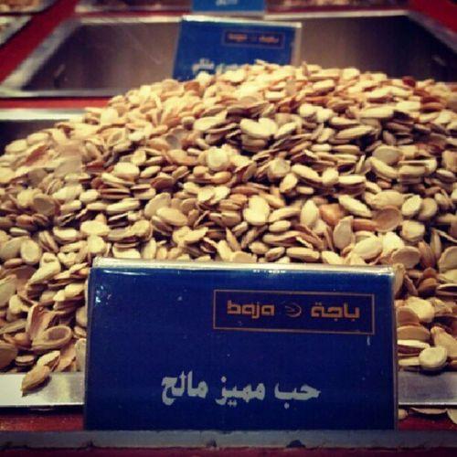 Egyptian Seed Baja