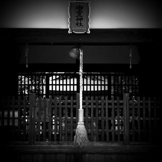 Shrine Of Japan Nara,Japan Gojo City Haiden