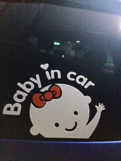 Baby In Car The Driver Is The Baby Adorable