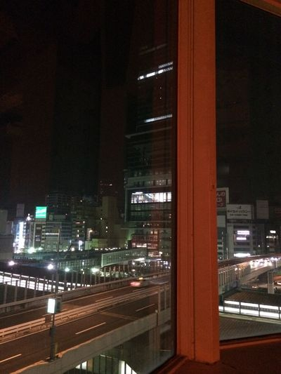 Shibuya View