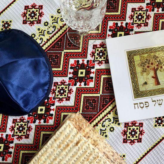 Passover Seder Kippah Jewish Matzoth Holiday Passover Pattern Indoors  Textile Design Carpet - Decor Craft Table