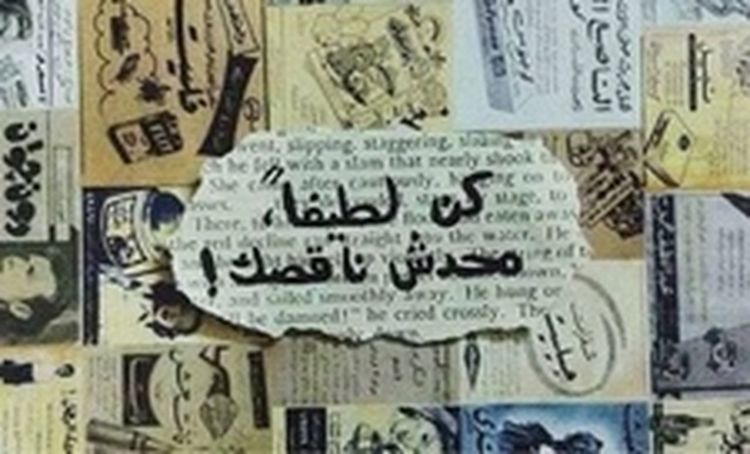 Saudi Arabia Life حكمة Hi!