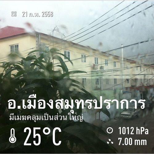อรุณสวัสดิ์ตอนเช้านะค่ะ วันนี้อากาศแจ่มใสมาก บรรยากาศน่าเสียตัว อิอิ ดูแลรักษาสุขภาพกันด้วยนะครับ Instaweather Instaweatherpro Weather Wx อเมืองสมุทรปราการ ประเทศไทย Day Morning Th