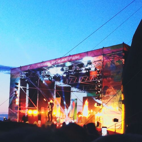 SergeyLazarev Nizhniy Novgorod Concert Holiday