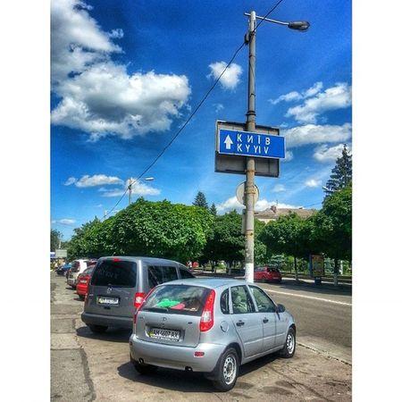 Kyivska Street, Zhytomyr, Ukraine Image created with Snapseed Zhytomyr Ukraine Snapseed