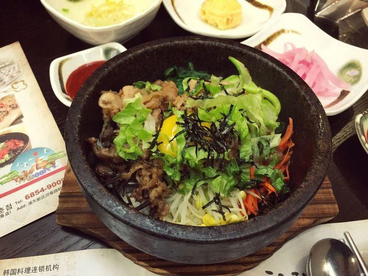 Bibimbap Food