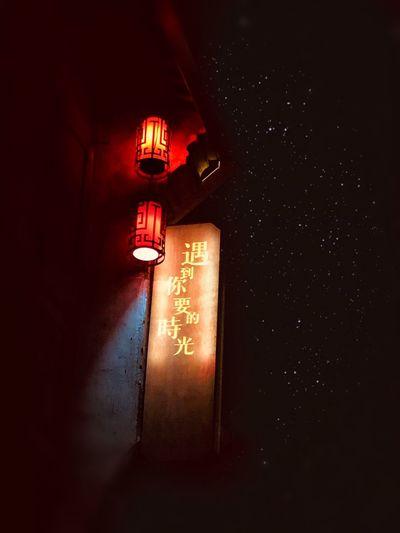 Close-up of illuminated light on wall