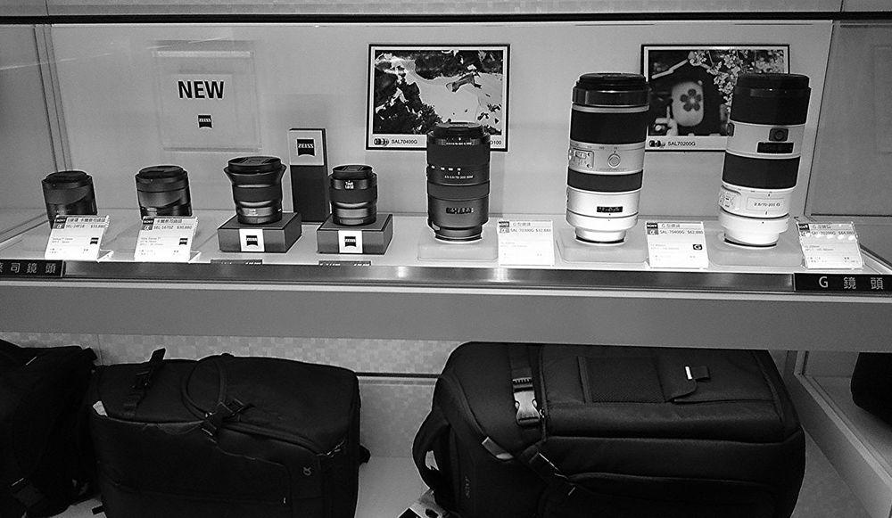 WeAreJuxt.com EyeEm Best Shots TheMinimals (less Edit Juxt Photography) B&W_collection