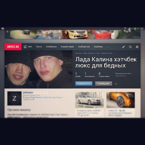 Самоирония и самобичевание на Drive2.ru :D лада LADA Benlada