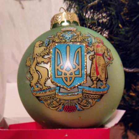 Патріотична новорічна прикраса. New Year Ball Emblem