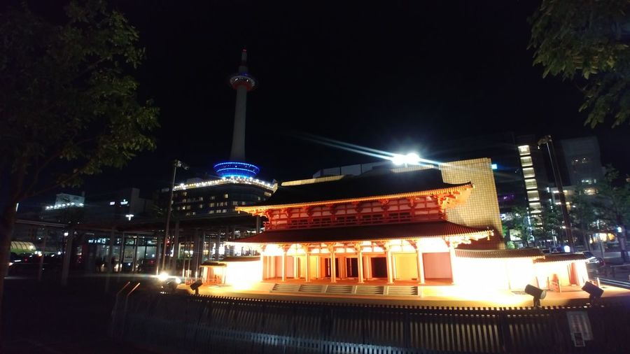 Kyoto Tower Kyoto Kyoto Tower Japan Politics And Government Nightlife