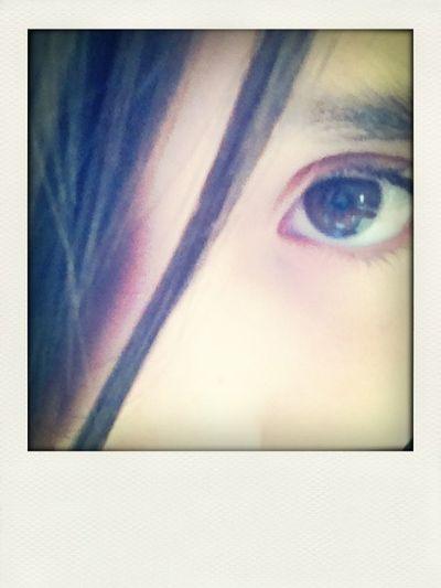 Quien No Se Enamora De Mis Ojos