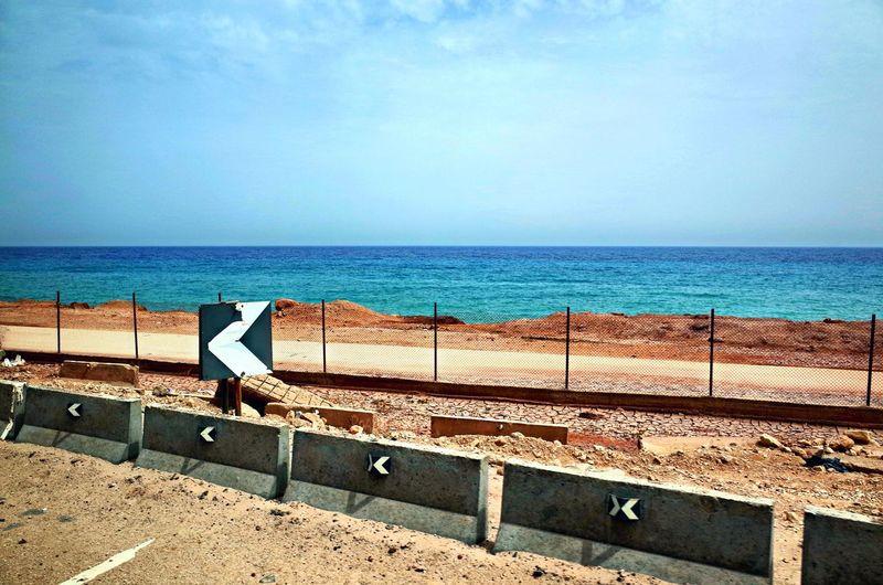 Desert, ocean