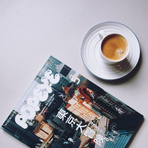 Morning Coffee Esspresso Popeye Magazine