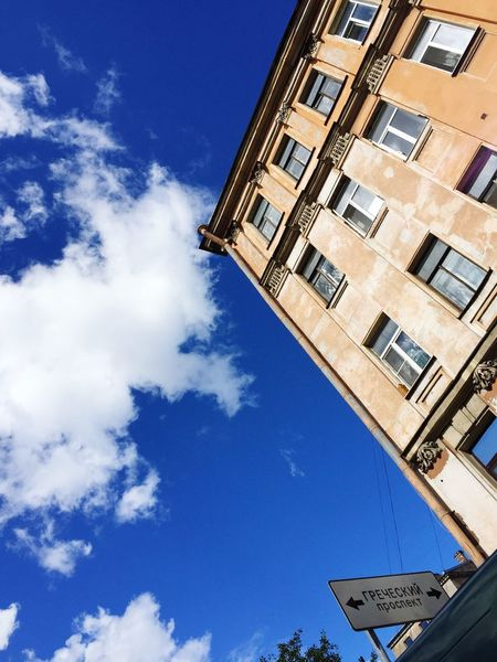 город Санкт-Петербург город город в мелочах городскаяархитектура архитектура архитектур Санкт-Петербурга улица небо небо облака небо города Saint Petersburg Sky Sky And Clouds City Cloud воздух