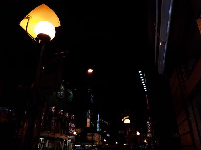 Night Japan Day