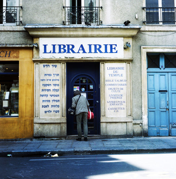 Analogue Photography Architecture Bookstore City Jewish District Library Paris Bookshop Capital Cities  Casque Curiosity Film Photography Glance Through The Window Hebrew Librairie One Person Peek Inside Streetphotography EyeEmNewHere