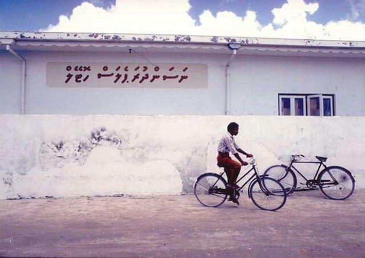 Street Photography Maldives Maldivian Maldivesphotography Maldivesmale