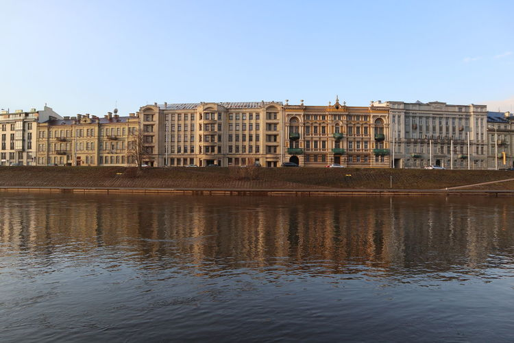 Vilnius Clear