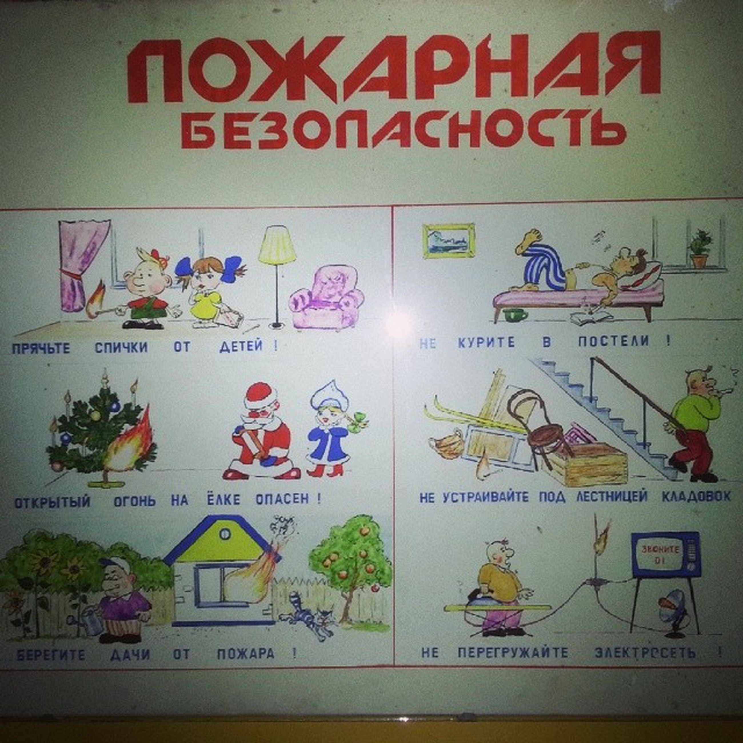 text, western script, communication, indoors, creativity, art, art and craft, human representation, wall - building feature, graffiti, non-western script, capital letter, multi colored, no people, wall, animal representation, information, close-up