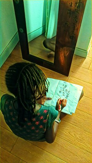 Calligraphie Apprentissage Learning Childhood Mirror Ebony Studying High Angle View Full Length Vanity Mirror Textbook Homework Ancient Civilization