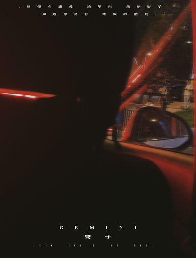 Close-up of illuminated car in city at night