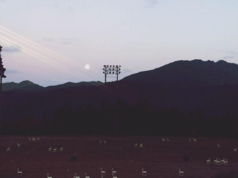 満月の素敵な夜 トワイライト 曽爾高原 維新派