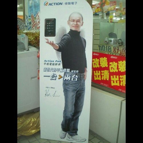 WTF ahaha merde. Bootleg Apple Stevejobs ipad mac ios