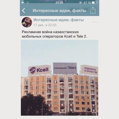Ахаха мы попали в российский паблик офигеть)